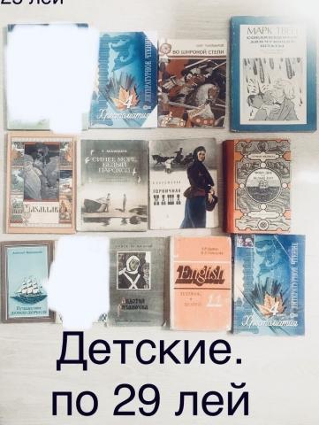 Разные книги в наличии - 2