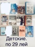 Разные книги в наличии - Изображение 2