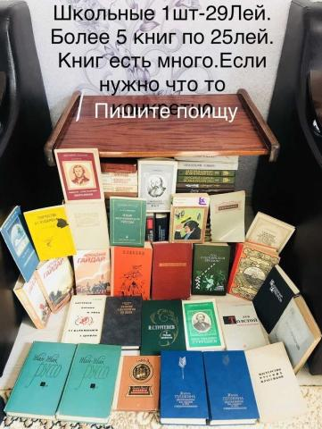 Разные книги в наличии - 3
