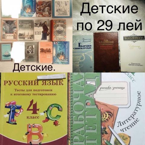 Разные книги в наличии - 6