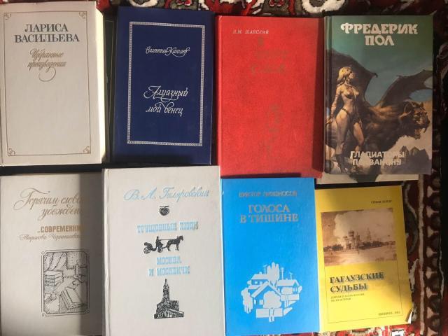 Разные книги в наличии - 7
