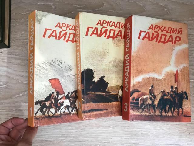 Разные книги в наличии - 8