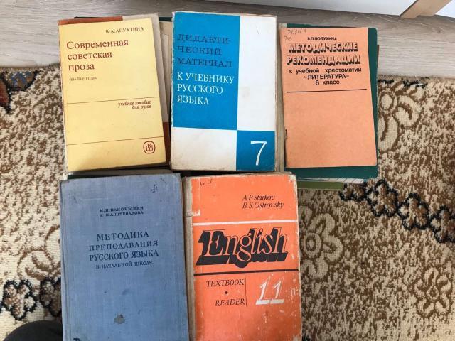 Разные книги в наличии - 9