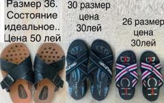 Обувь для детей и подростков