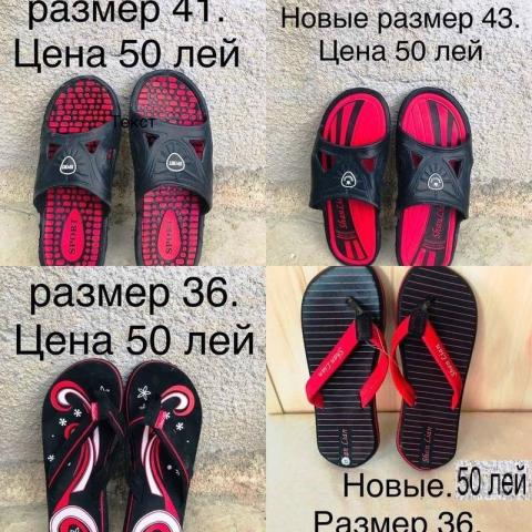 Обувь для детей и подростков - 2