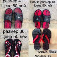 Обувь для детей и подростков - Изображение 2