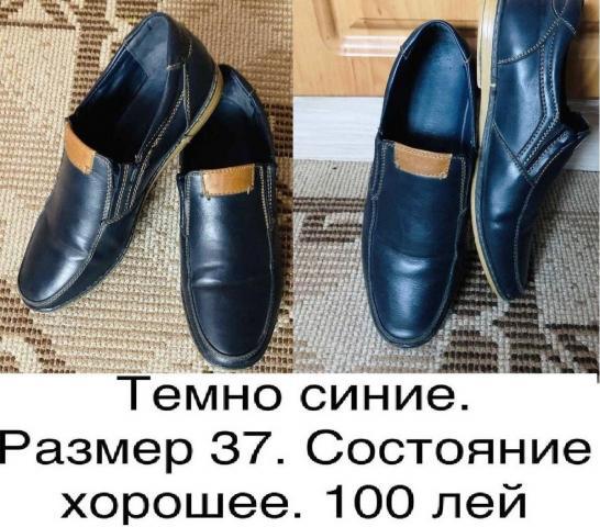 Обувь для детей и подростков - 3
