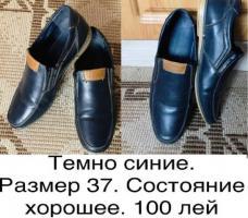 Обувь для детей и подростков - Изображение 3