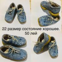 Обувь для детей и подростков - Изображение 5