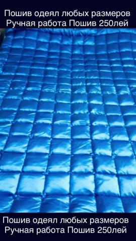 Пошив и реставрация одеял и матрацев - 5