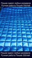Пошив и реставрация одеял и матрацев - Изображение 5