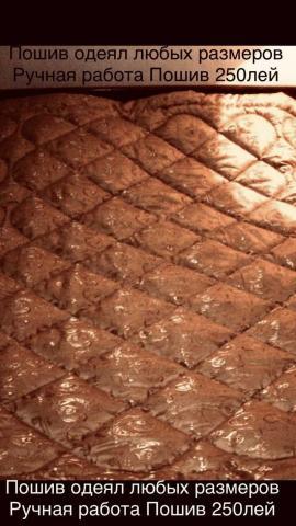 Пошив и реставрация одеял и матрацев - 6