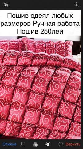 Пошив и реставрация одеял и матрацев - 7