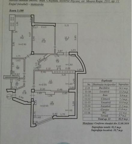 Se vinde apartament cu 3 camere și terasă CENTRU , bloc dat in exploatare - 3