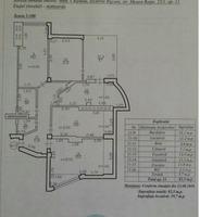 Se vinde apartament cu 3 camere și terasă CENTRU , bloc dat in exploatare - Изображение 3