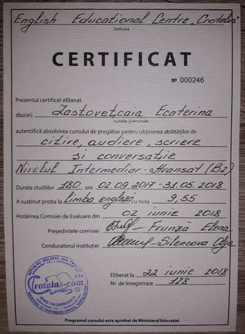 УРОКИ АНГЛИЙСКОГО ПО СКАЙПУ - 2