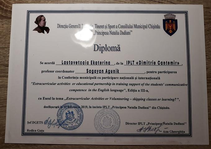 УРОКИ АНГЛИЙСКОГО ПО СКАЙПУ - 3