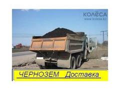 Бельцы. Доставка чернозема вывоз мусора демонтаж домов бетоновырубка