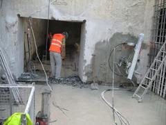 Алмазная резка стен! перегородок бетона без вибрации! Профессионально!