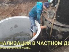 Копаем канализаций траншеи сливные ямы септики водопровод