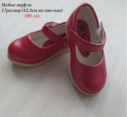 Новые туфли,пинетки для девочки - 3