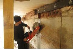 Перепланировка любых помещений усиление проемов стен перегородок конструкции демонтаж бетонной стяжк