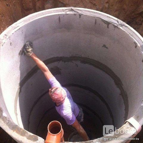 Копаем канализацию,траншеи сливные ямы септики водопровод доставка установка бетонных колец установк - 1