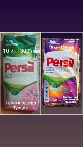Продаём Порошок Из Турции Бесплатная доставка по Молдове - 4
