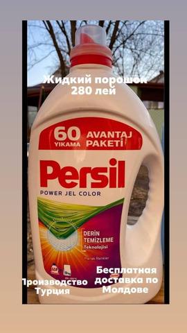 Продаём Порошок Из Турции Бесплатная доставка по Молдове - 6