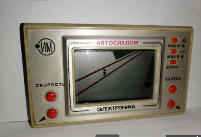 Игры Советских Времен. Made in USSR. Дорого. - 3