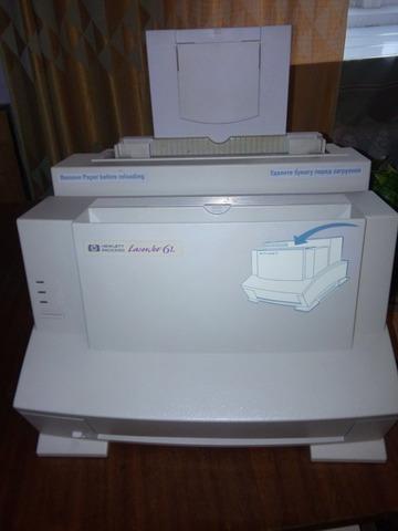 EPSON FX-1170;  HP Laser Jet 6L - 4
